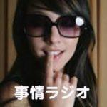 DJ yukaのラッキートゥナイト